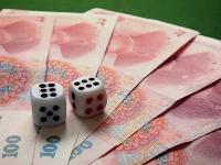 Chinese Arbitrage Trades