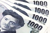 Japan Slides Into Recession Again; U.S. Next