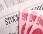 China's Stock Market