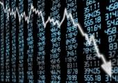 S&P 500: Stock Markets Down
