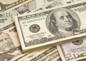 Wealthiest American 2015