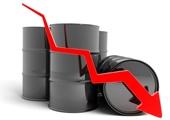 Exxon Mobil Dividend