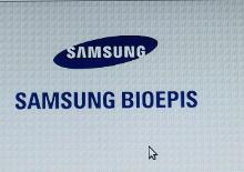 Samsung Bioepis IPO