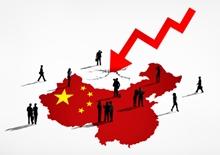 China Economic Collapse 2016