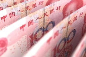 Chinese_renminbi